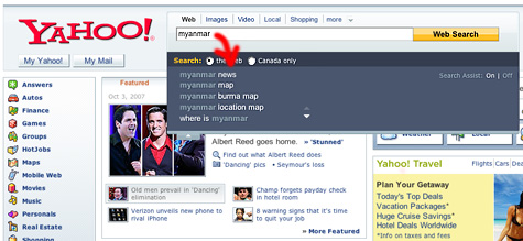 Yahoo! New Search Features